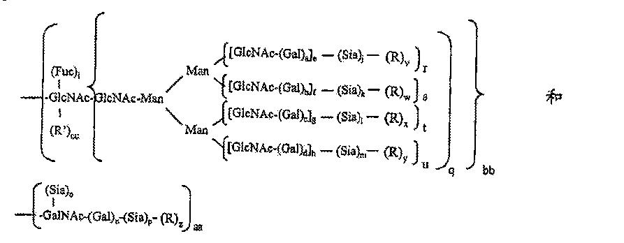 Figure CN105131104AD00441