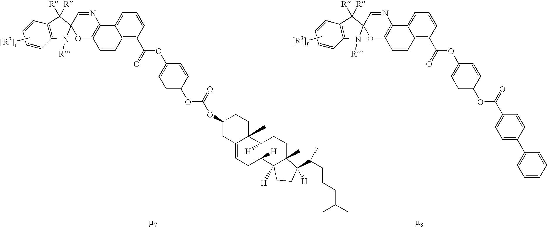 Figure US20070075388A1-20070405-C00033