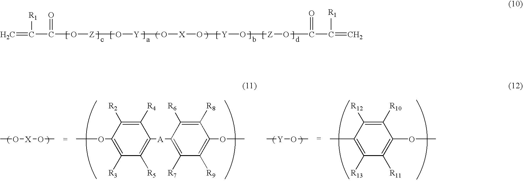 Figure US06835785-20041228-C00003