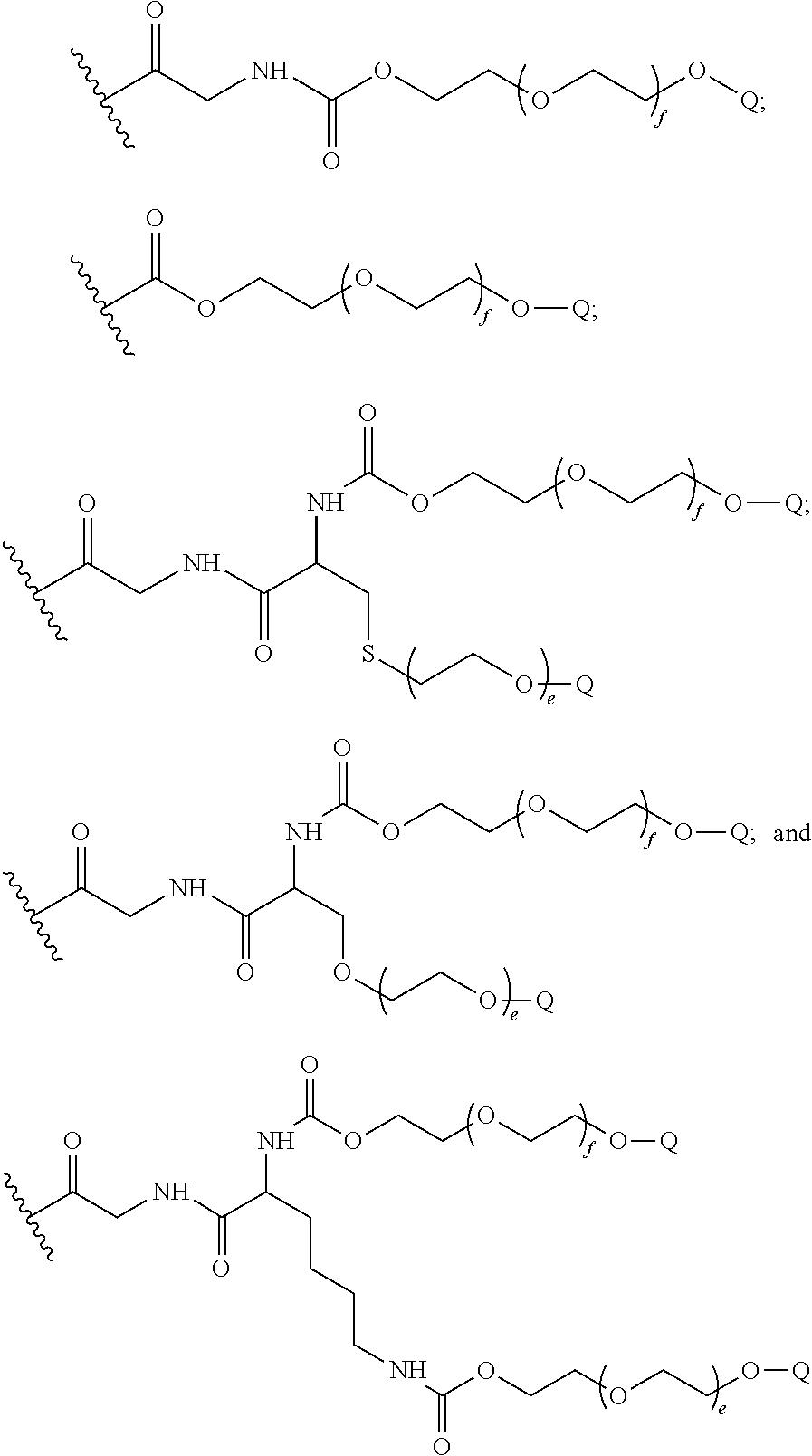 Figure US08969532-20150303-C00009