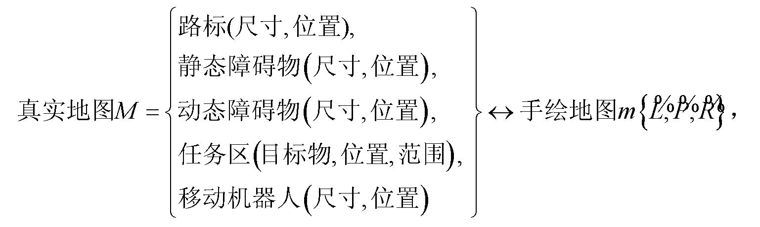 Figure CN102087530AD00061