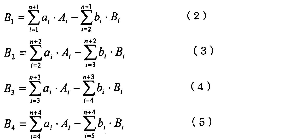 Figure CN101561926BD00131