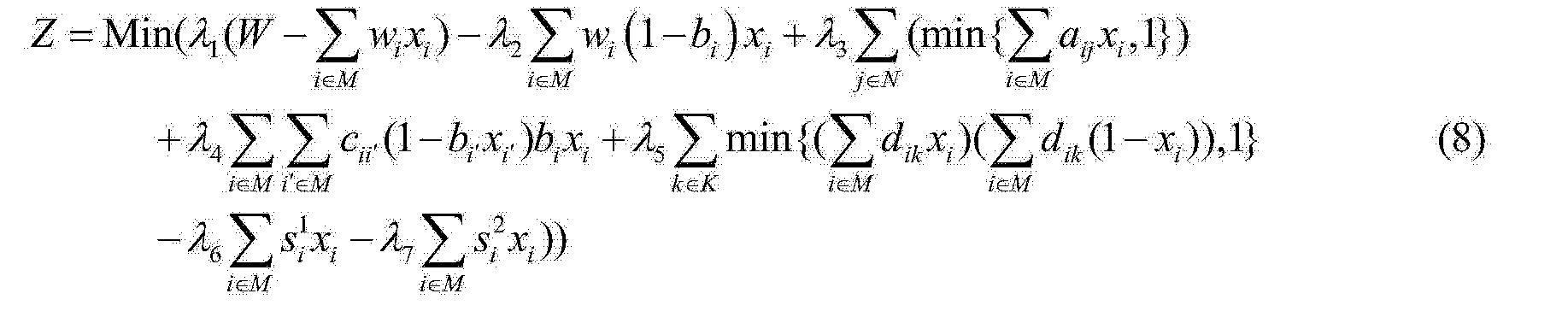 Figure CN103489091AC00035