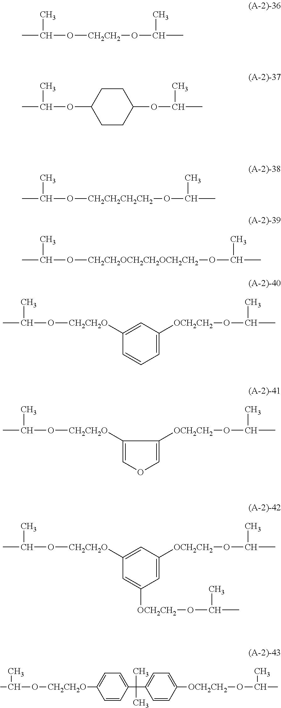 Figure US09040223-20150526-C00062