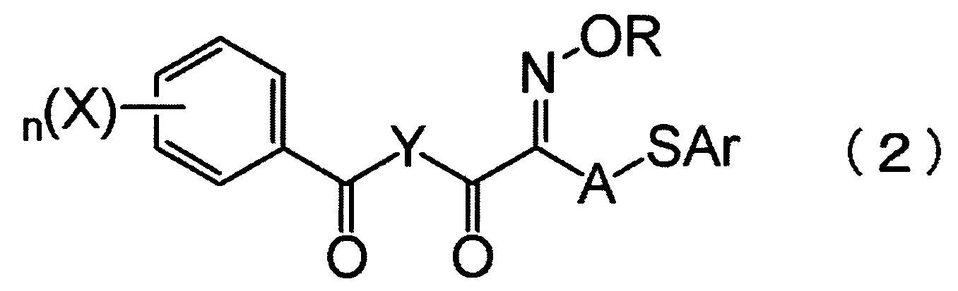 Figure 112012046241217-pct00019