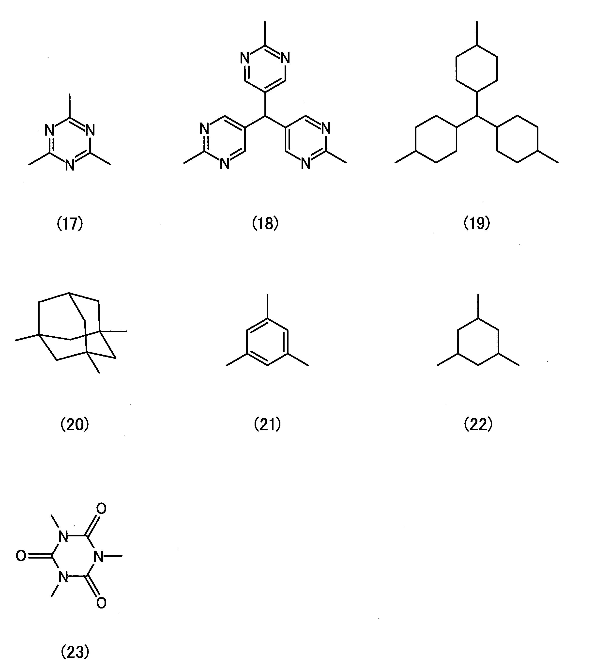 Figure JPOXMLDOC01-appb-C000012