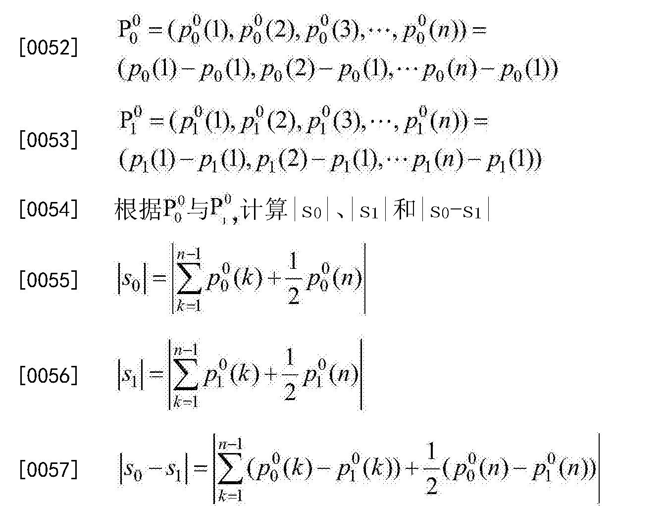 Figure CN105043287BD00092