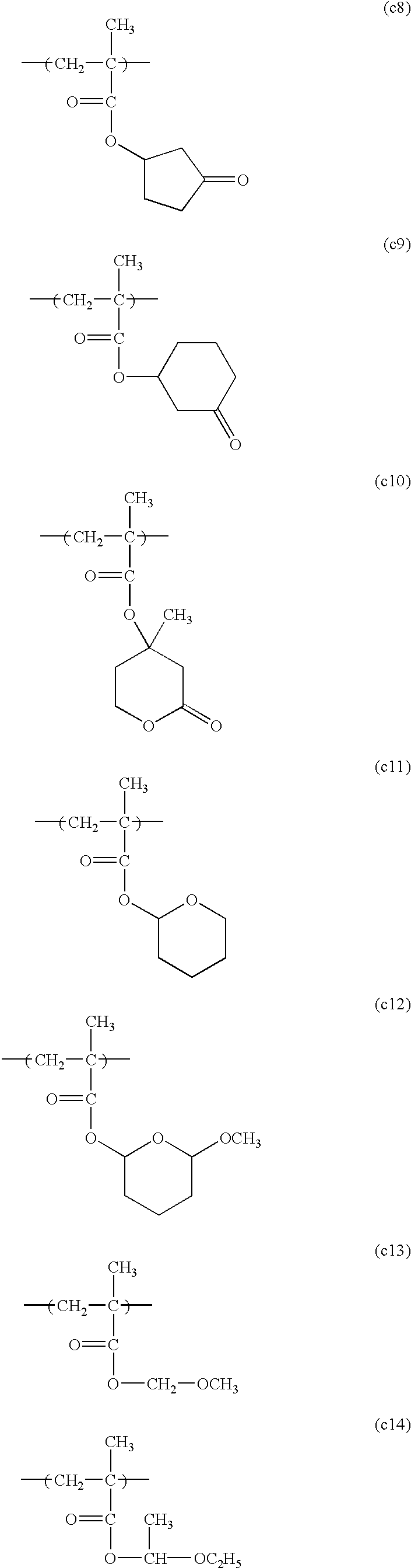 Figure US06492091-20021210-C00025