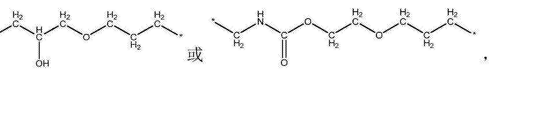 Figure CN106810640AC00024