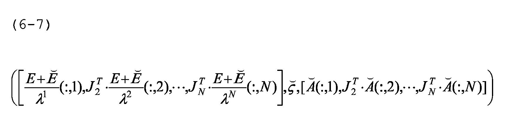 Figure imgb0343