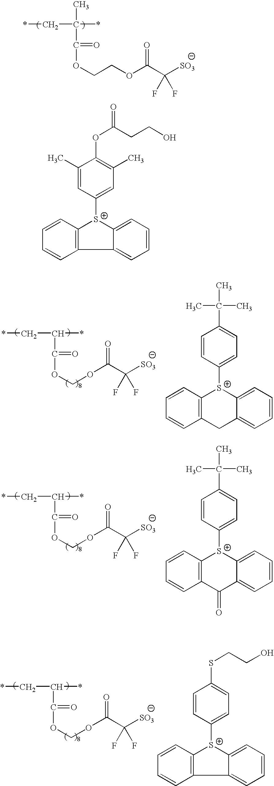 Figure US20100183975A1-20100722-C00067