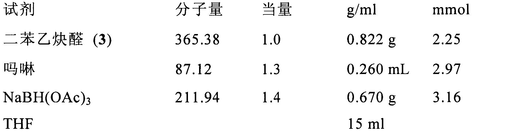 Figure CN102267924AD00882