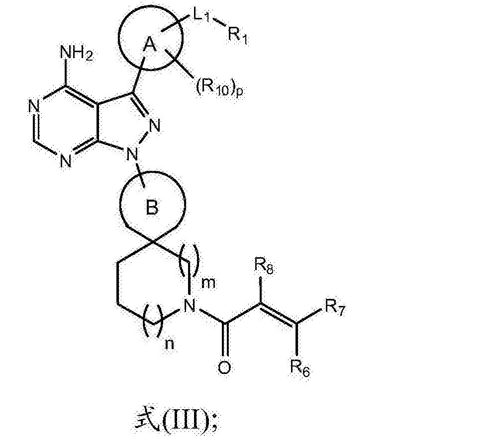 CN105764896A - Inhibitors of Bruton's tyrosine kinase