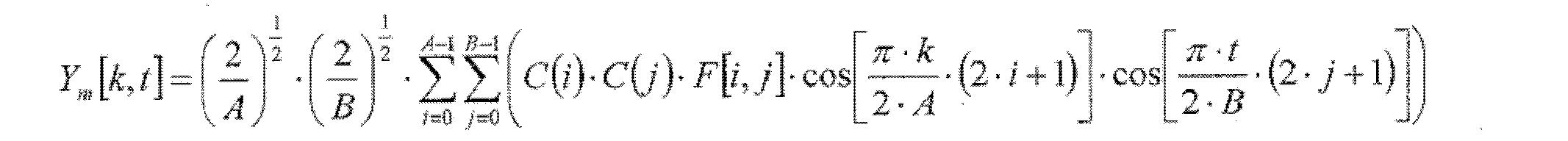 Figure CN102598120AD00282
