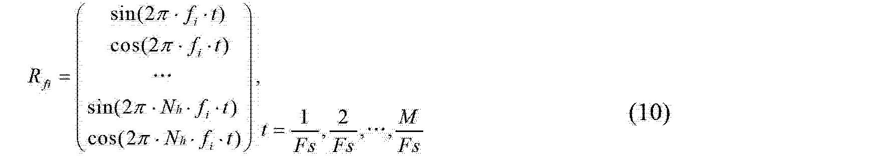 Figure CN103054574BD00074