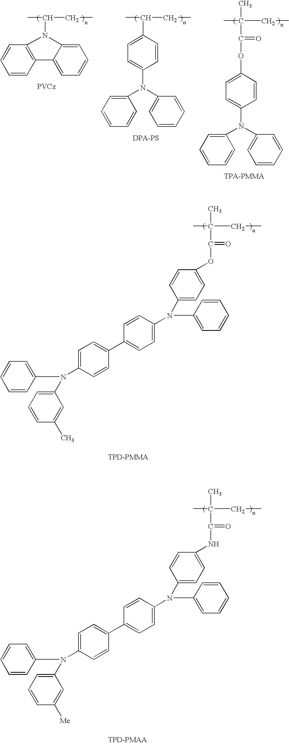Figure US07375250-20080520-C00026