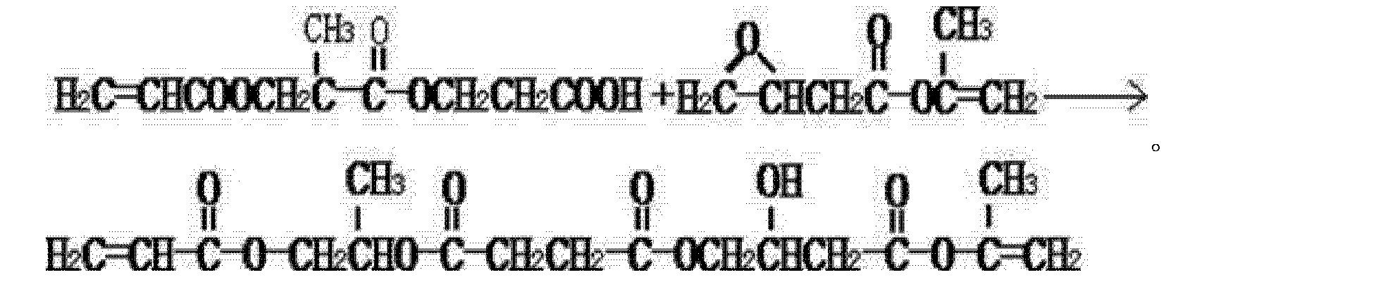 Figure CN104447325AD00083