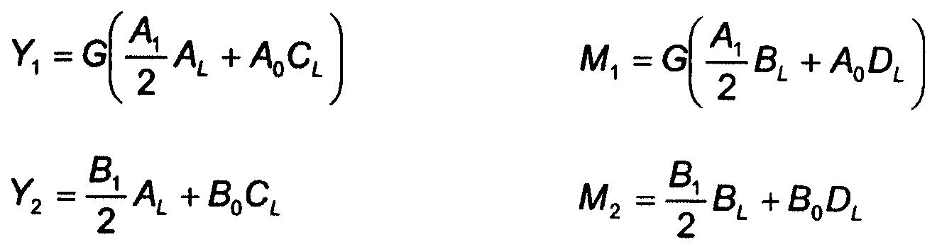 Figure 112005064997734-pct00051