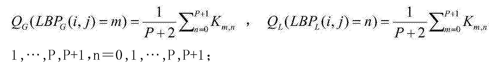 Figure CN104658002BC00021