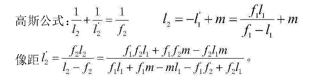 Figure CN104007556BD00042