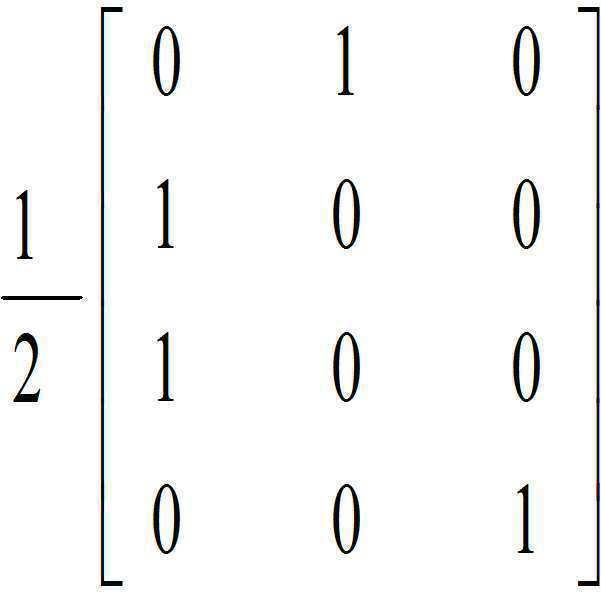 Figure 112011062912455-pat01473