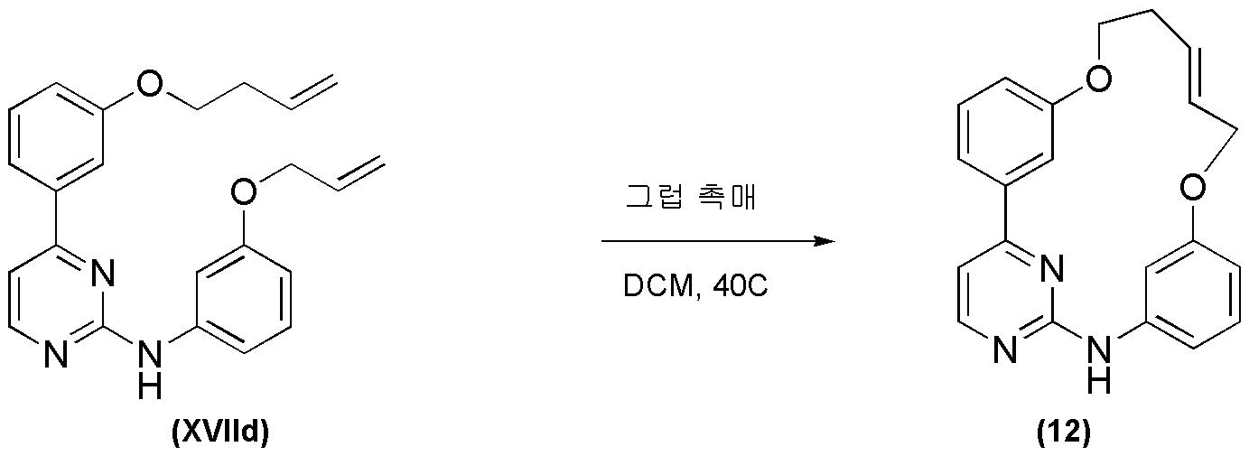 Figure 112014014553311-pat00059