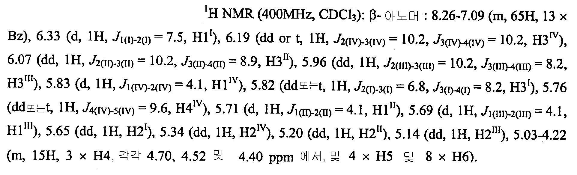 Figure 112010030712312-pct00044