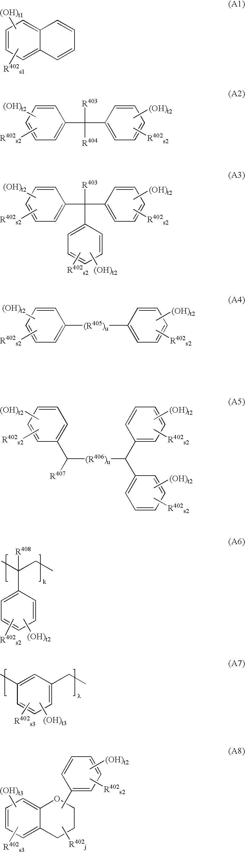 Figure US07368218-20080506-C00052