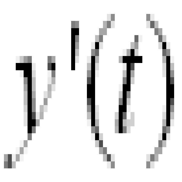 Figure 112014032650432-pat00032