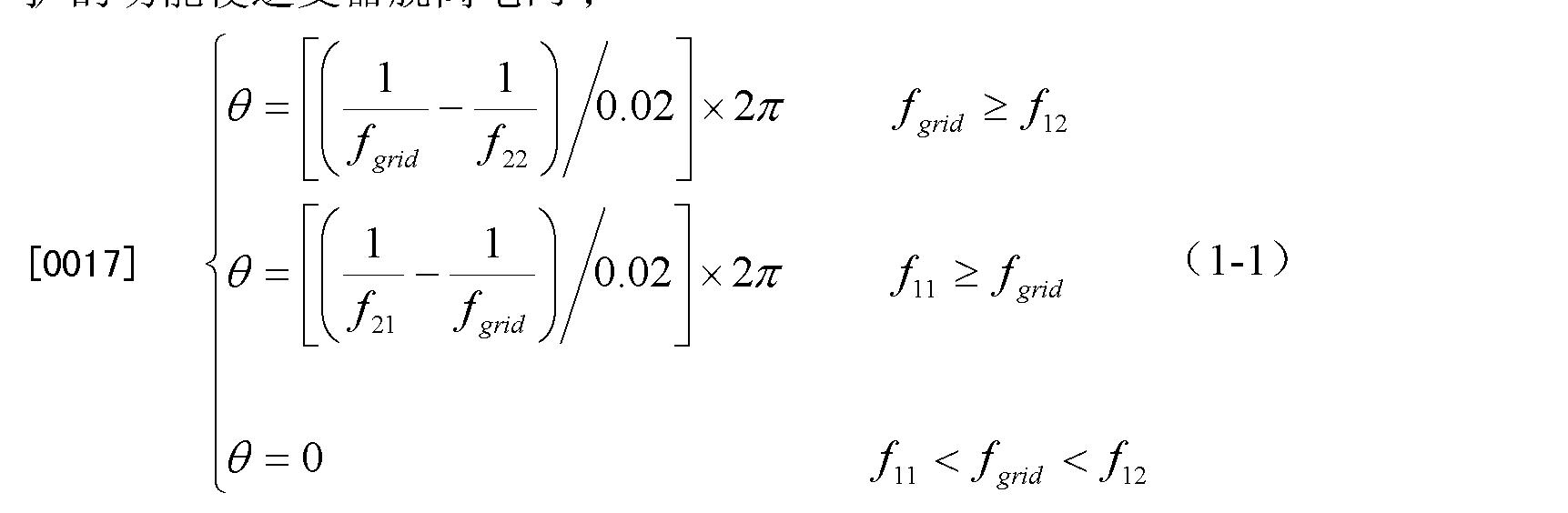 Figure CN102262182BD00041