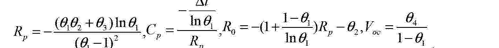 Figure CN102930173AC00023