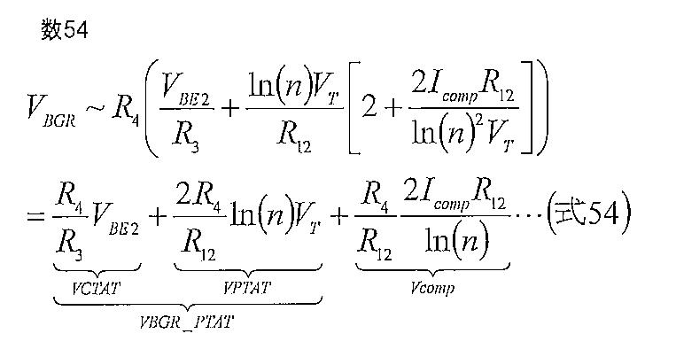Figure JPOXMLDOC01-appb-M000054