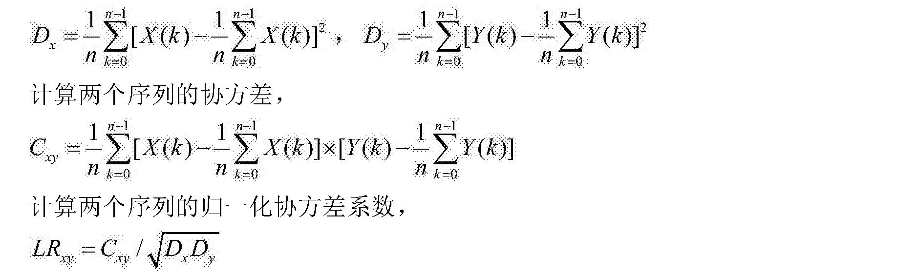 Figure CN104833898BC00022