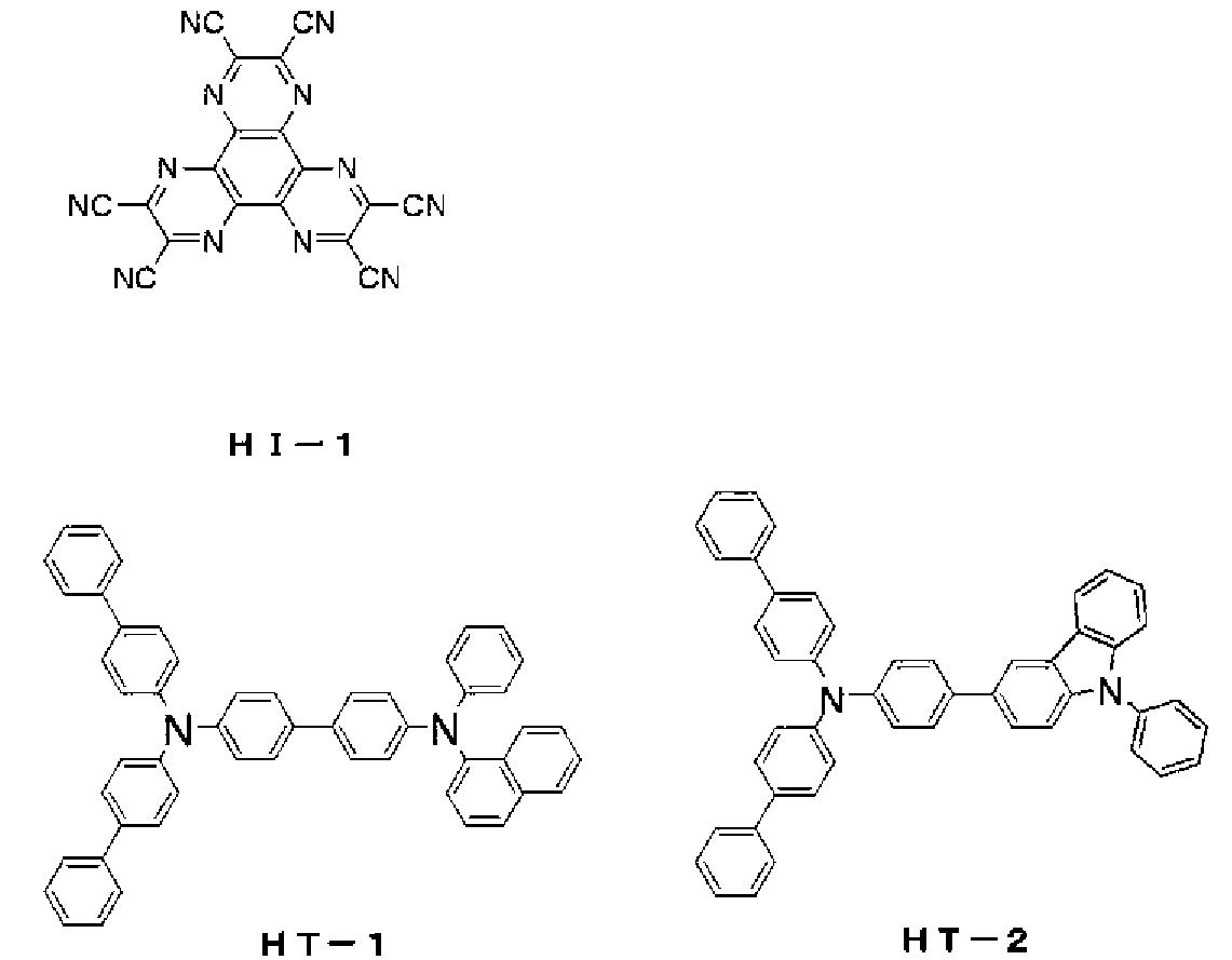 Figure 112013074195699-pct00008