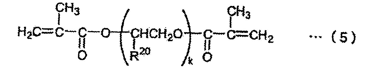 Figure CN101765494BD00161