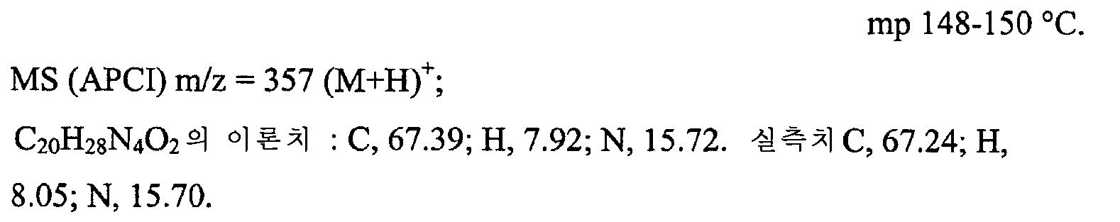 Figure 112006044743181-pct00102