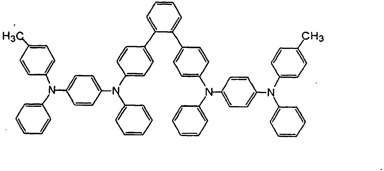 Figure imgb0935