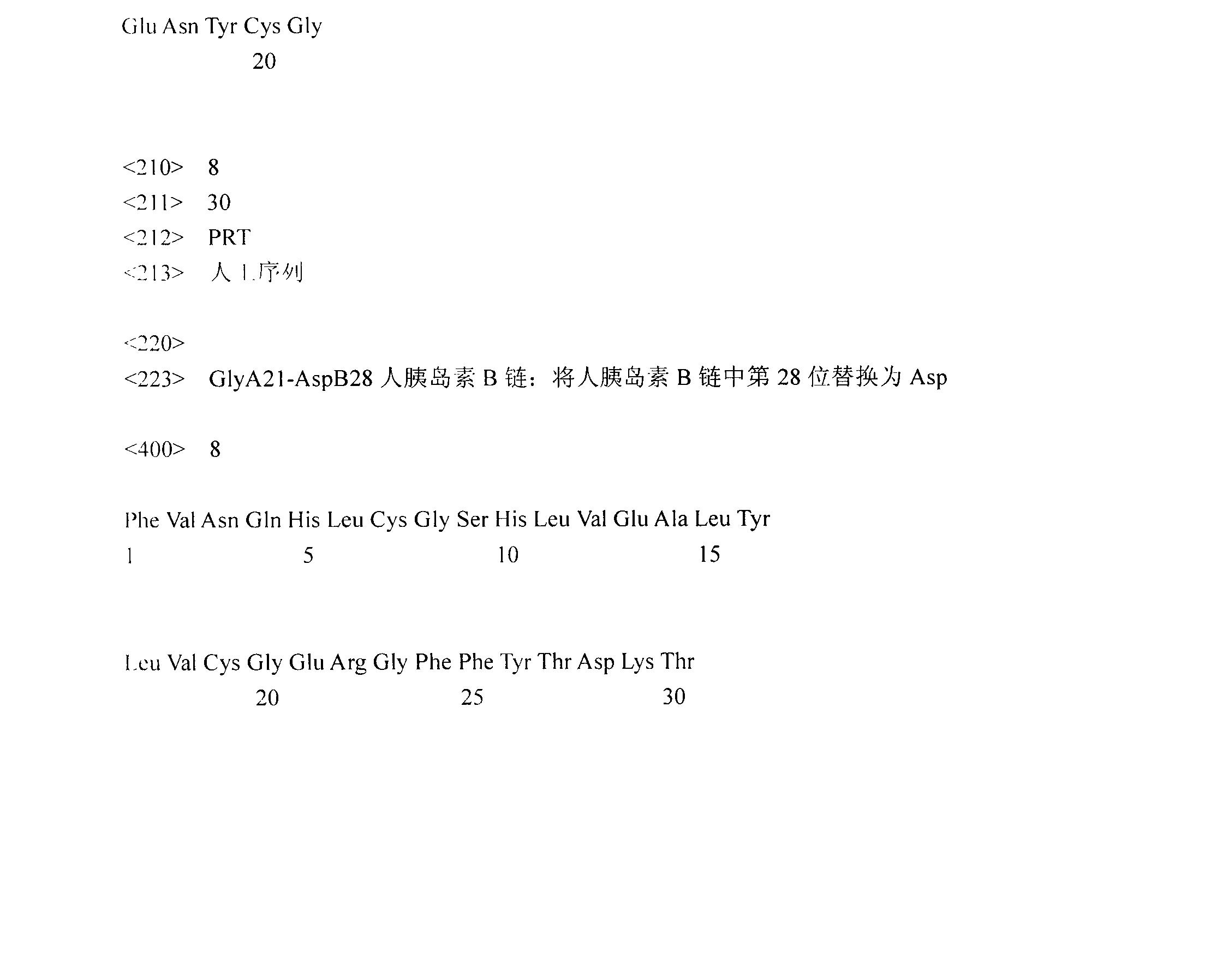 Figure CN102199206BD00181