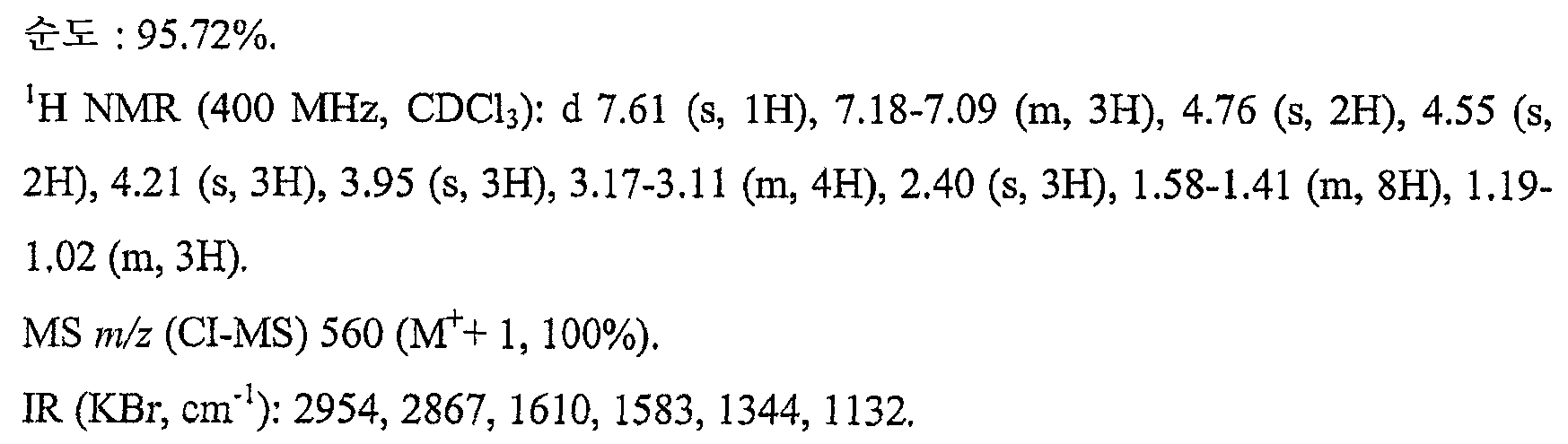 Figure 112007055602908-pct00213