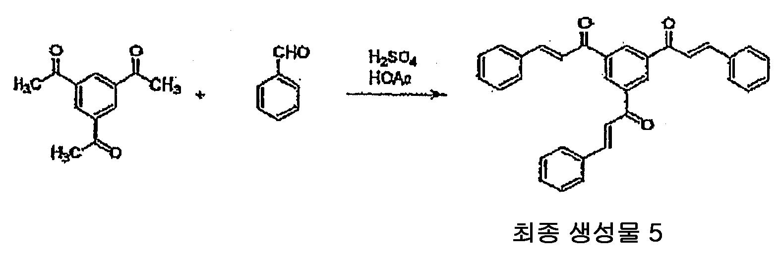 Figure 112010002231902-pat00099