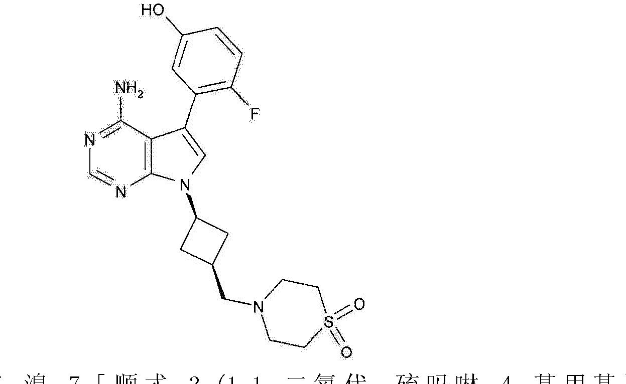 Figure CN103492390AD00441