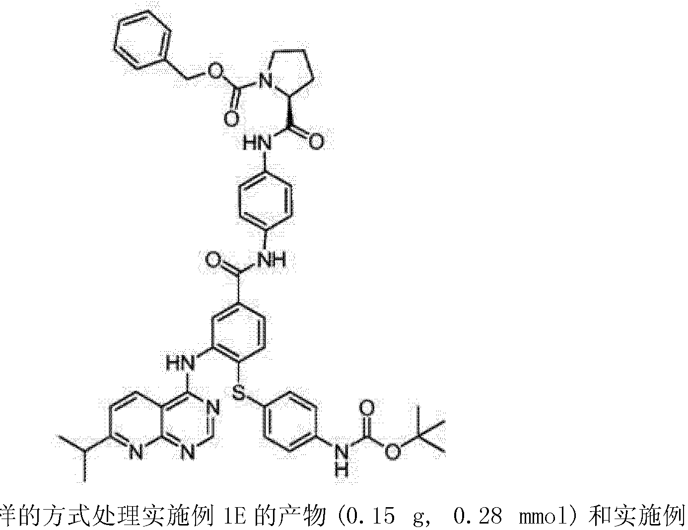Figure CN102264737AD00432