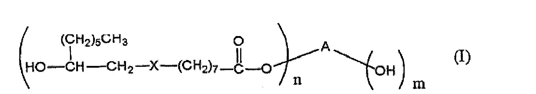 Figure CN101679588BD00032