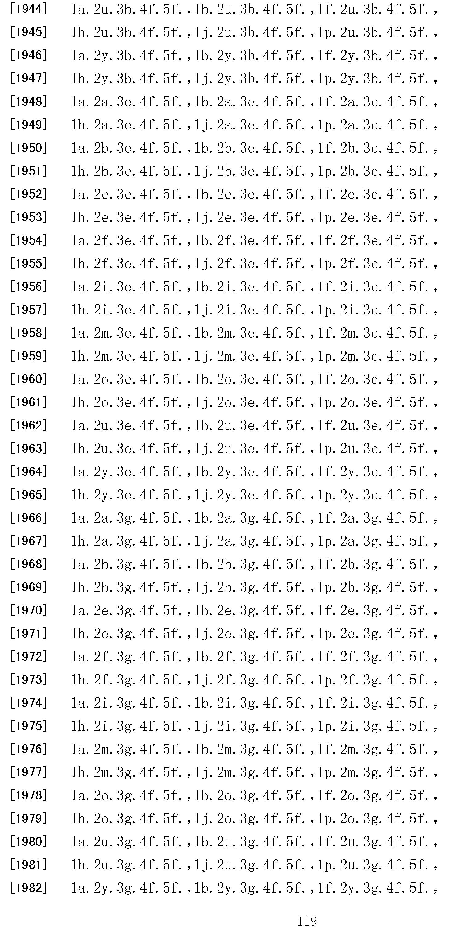 Figure CN101490023BD01191