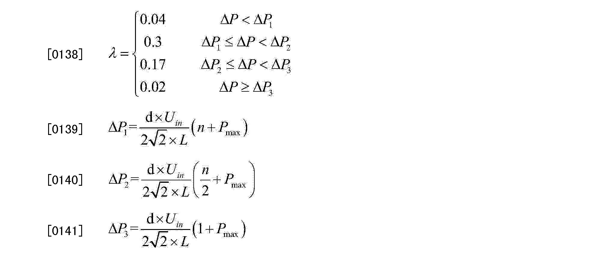 Figure CN102638195BD00144