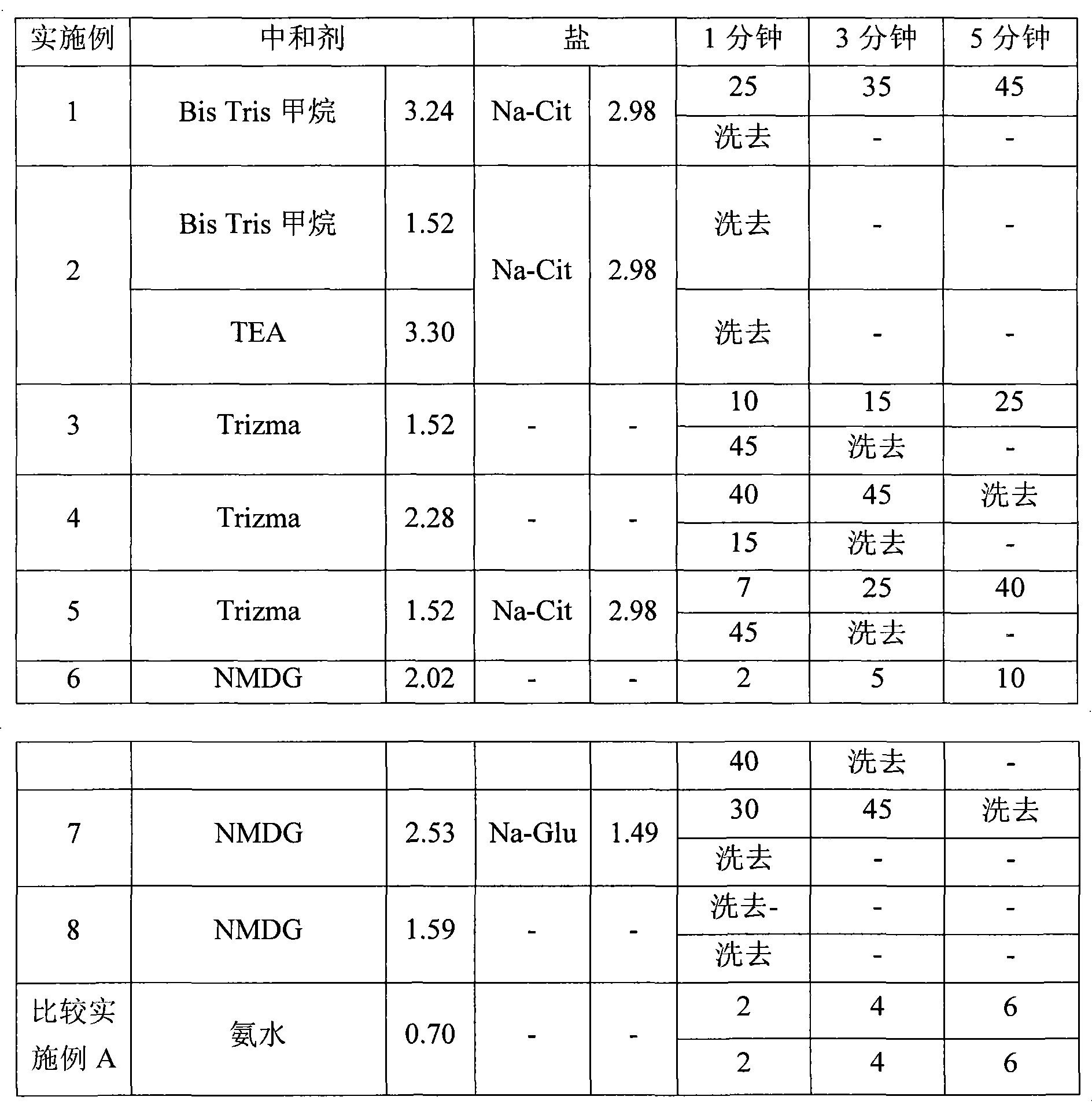 Figure CN101563432BD00141