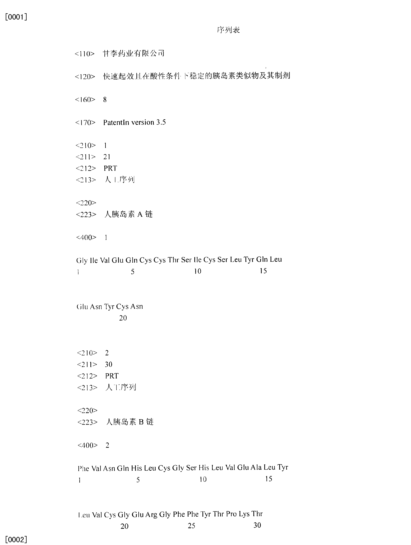 Figure CN102199206BD00151