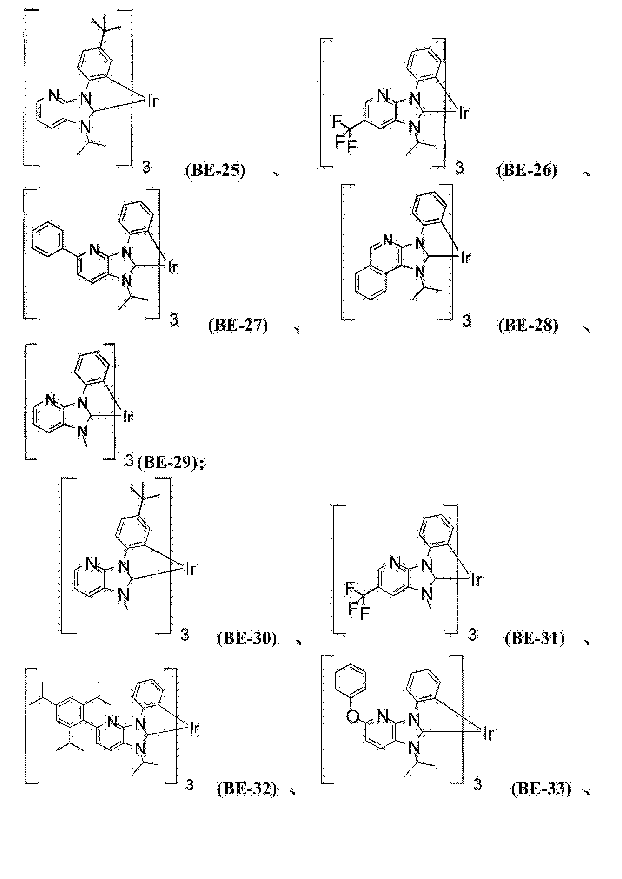 Figure CN105993083BC00051