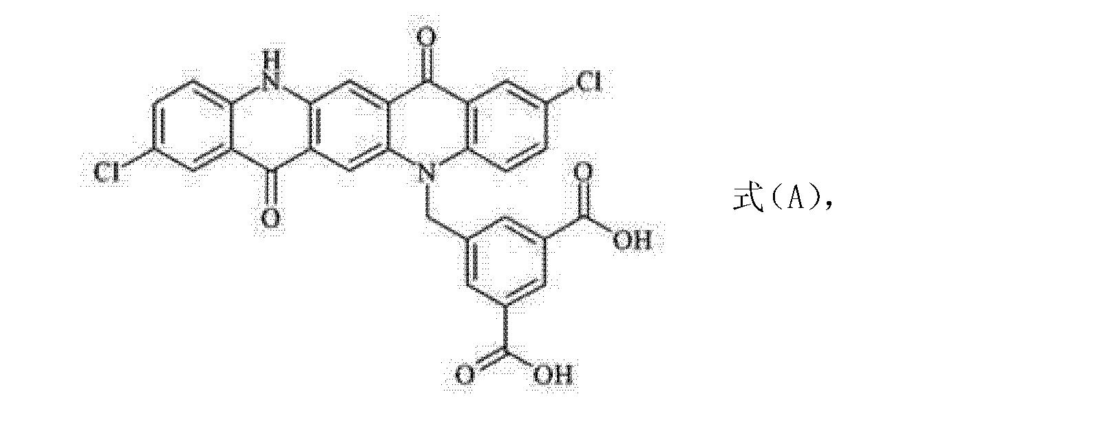 Figure CN104334359AD00191