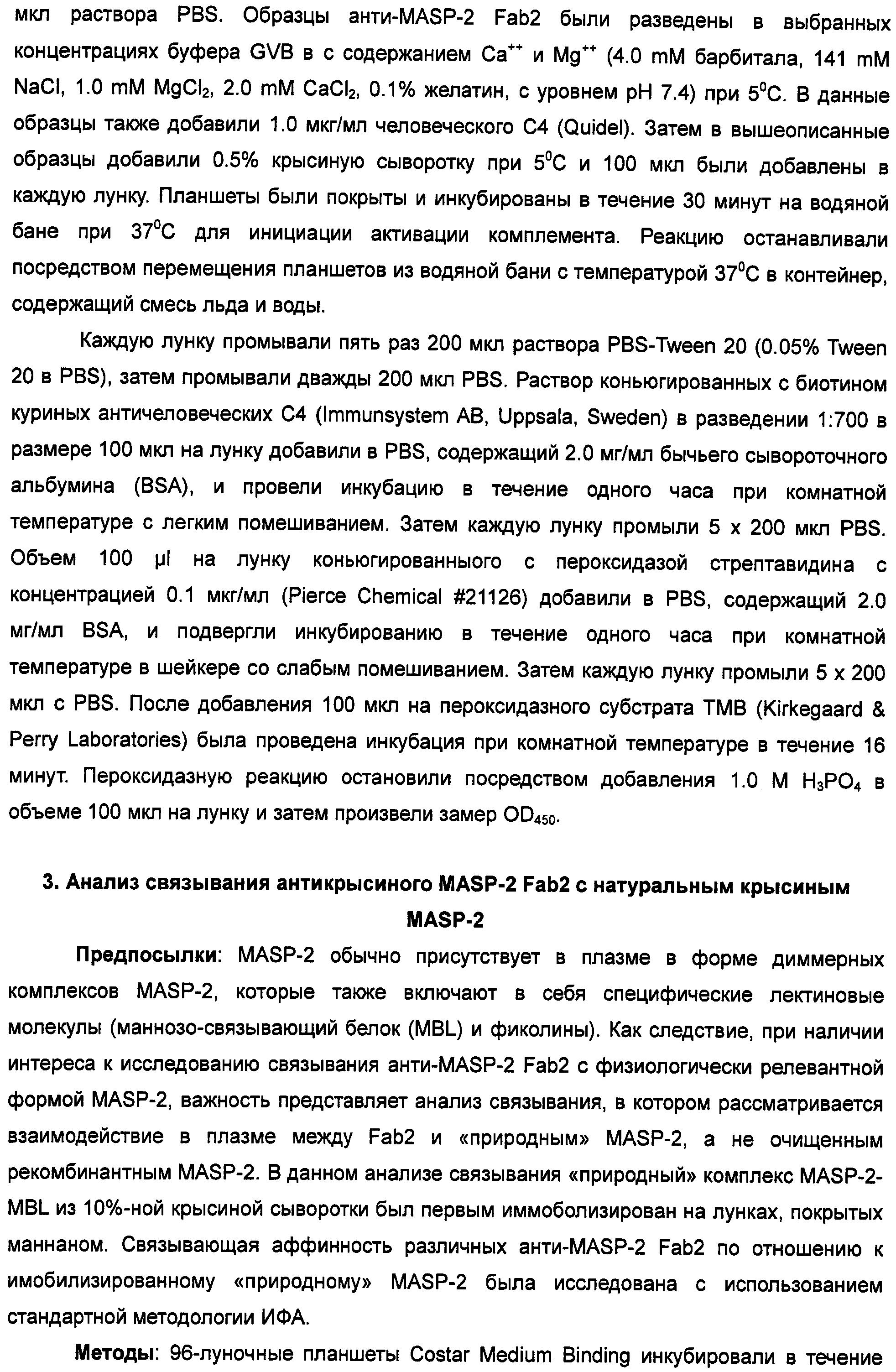 Figure 00000157